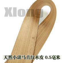 L: 25 метров ширина: 170 мм Толщина: 05 Зебра прямая древесина