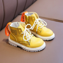Vosonca Kids Boots Spring Autumn Winter PU Leather Waterproof Children Shoes Zip Martin Boots Fashion Baby Boots(China)