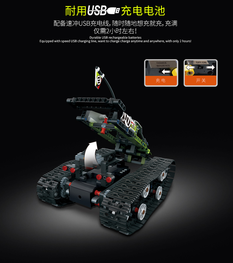 MOULD KING Crawler RC Tracked Racer Compatible 42065 MOC 13023 13024 Building Block 8