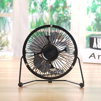 USB Portable Fan Mini Desktop Fan 4 Inches Metal Material 360 ° Rotatable Small Air Conditioning For Home Office 1