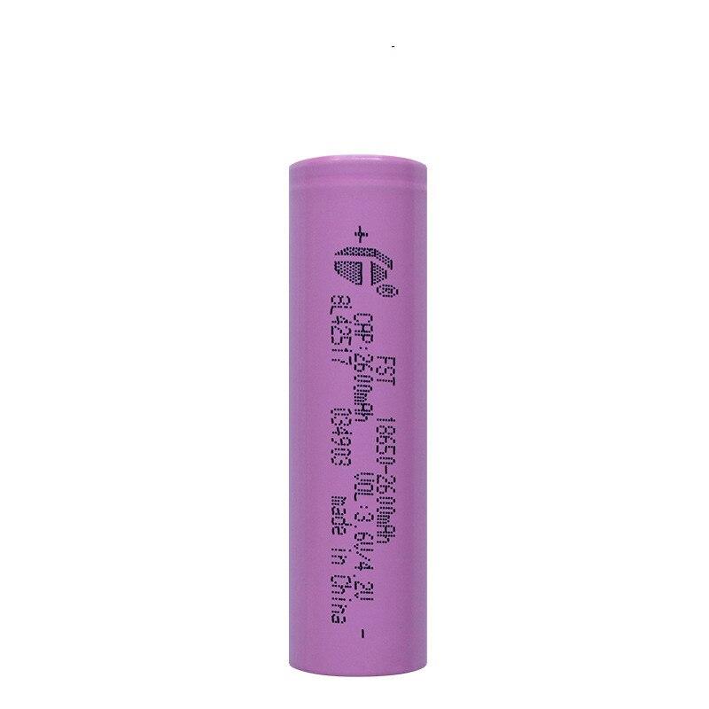 1 шт. Aegis T5/H5B батарея/зарядное устройство патруль палка батарея 18650 батареи системы охранной сигнализации аксессуары