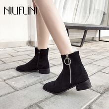 Fashion Black Ankle Boots Women Chelsea Boots Pointed Low Heel Martin Boots Spring And Autumn Casual Metal Zipper Women's Shoes все цены