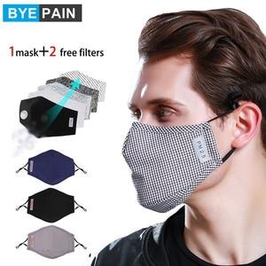Image 1 - قناع الوجه من byeللألم قناع الفم للتنفس قناع الفم PM2.5 تلوث الغبار يمكن إعادة استخدامه أقنعة الفم للرجال والنساء مع مرشحات مجانية