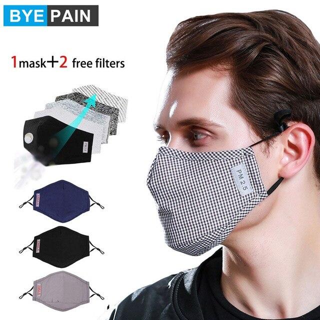 قناع الوجه من byeللألم قناع الفم للتنفس قناع الفم PM2.5 تلوث الغبار يمكن إعادة استخدامه أقنعة الفم للرجال والنساء مع مرشحات مجانية