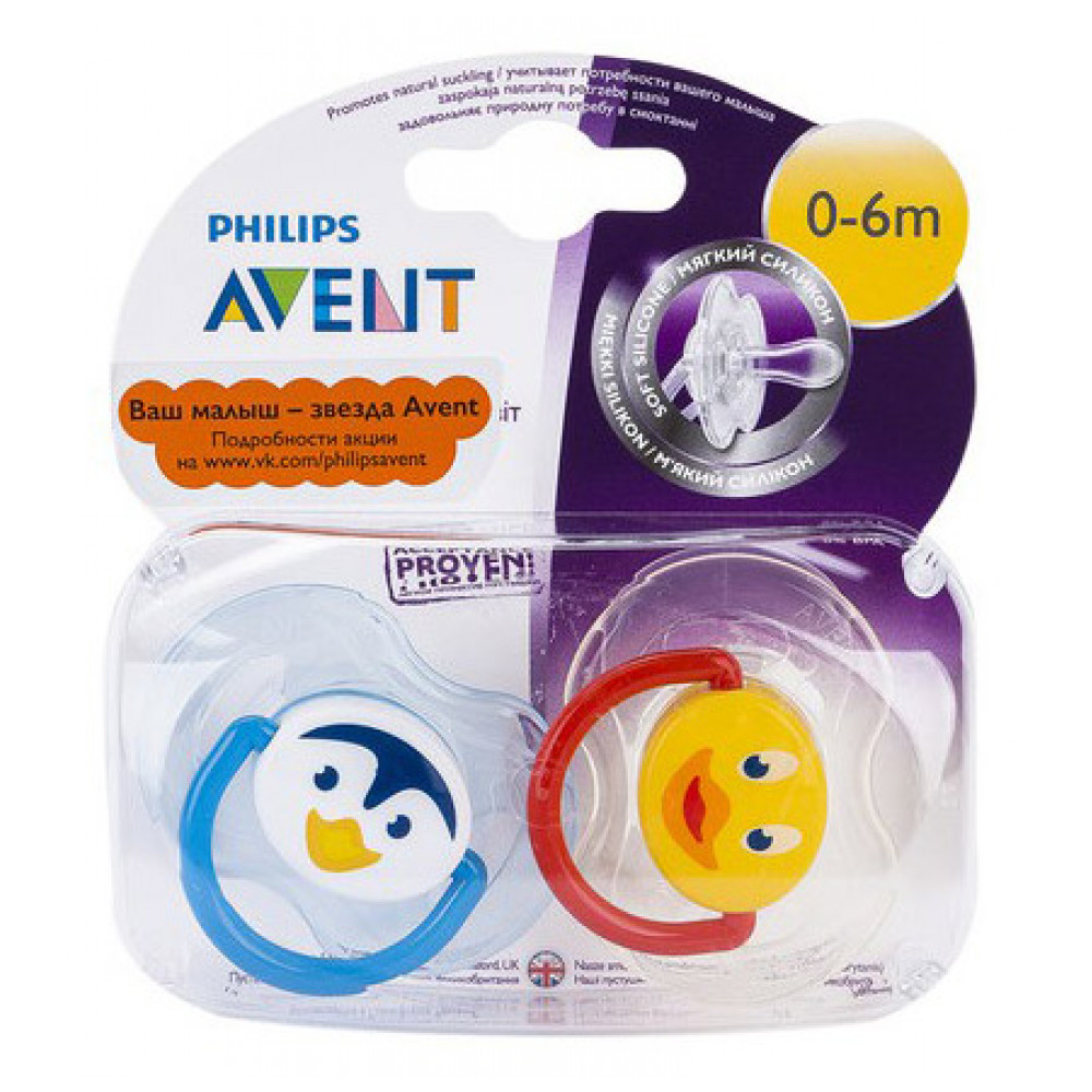 Mother & Kids Feeding Nipple Accessories PHILIPS AVENT 765902