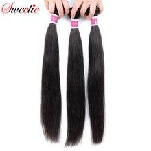 Sweetie Hair Brazilian Straight Hair Bundles 100% Human Hair Weave Bundles Natural Black Color Can Buy 3/4 Pcs Non Remy Hair