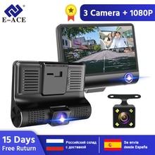 E-ACE, Автомобильный видеорегистратор, 3 объектива камеры, 4,0 дюймов, видеорегистратор, видеорегистратор, авто регистратор, двойной объектив с камерой заднего вида, видеорегистратор
