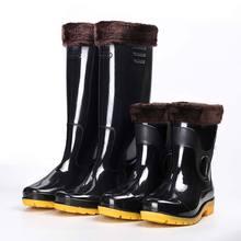 New winter Rain boots Men gumboots Rubber Galoshes Waterproof Boots