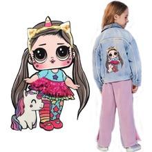 Мультяшные нашивки для женщин,лол модная милая кукла-мальчик вышивка на одежду ручная работа, украшение одежды, блестки, тканевая наклейка