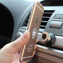 Universal Magnetic Car Phone Holder Mobile Cell Air Vent Mount Magnet GPS Stand in Car For iPhone 11 Pro Xs Max X Xiaomi Fashion 360 degree universal car phone holder magnetic air vent mount metal magnet car bracket phone holder for iphone x 9 pro gps stand