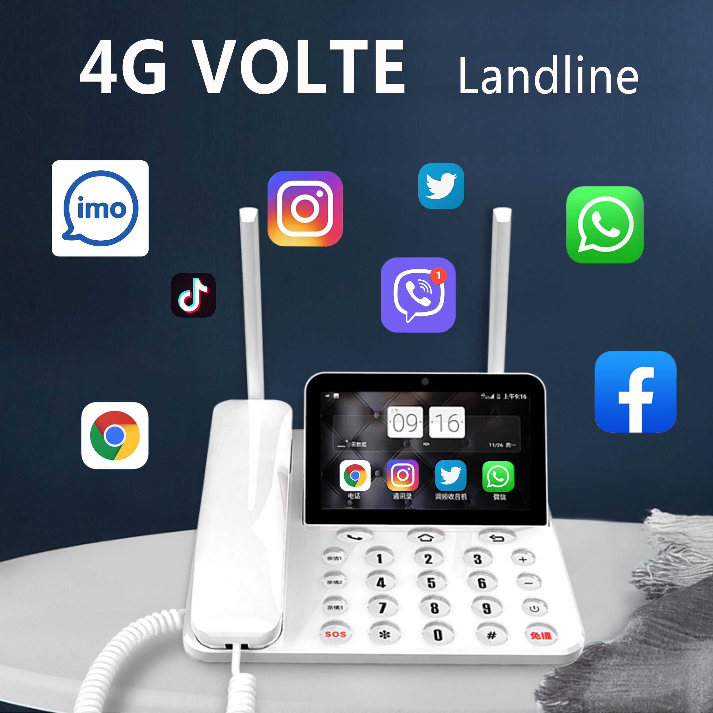 Smart 4G LTE Wireless Land Line Phone Android OS P1 Internation Language And Apps Remote Control Smart Phone