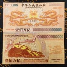 Китайский дракон деньги не валюта бумажные банкноты анти-поддельные 100 триллионов юаней банкноты коллекционные вещи