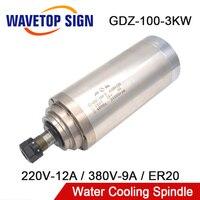 Water Cooling Spindle GDZ 100 3 3kw 380V 9A 220V 12A CNC Spindle Motor Dia.100mm ER20