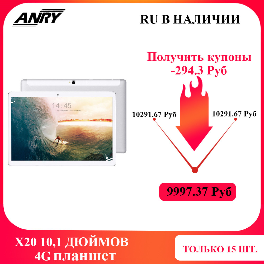 RU Special Sales ANRY X20 10.1 Inch Tablet PC Deca Core 4G Phone Call IPS 1920X1200 4GB+64GB Andorid 8.1 Tablet 10
