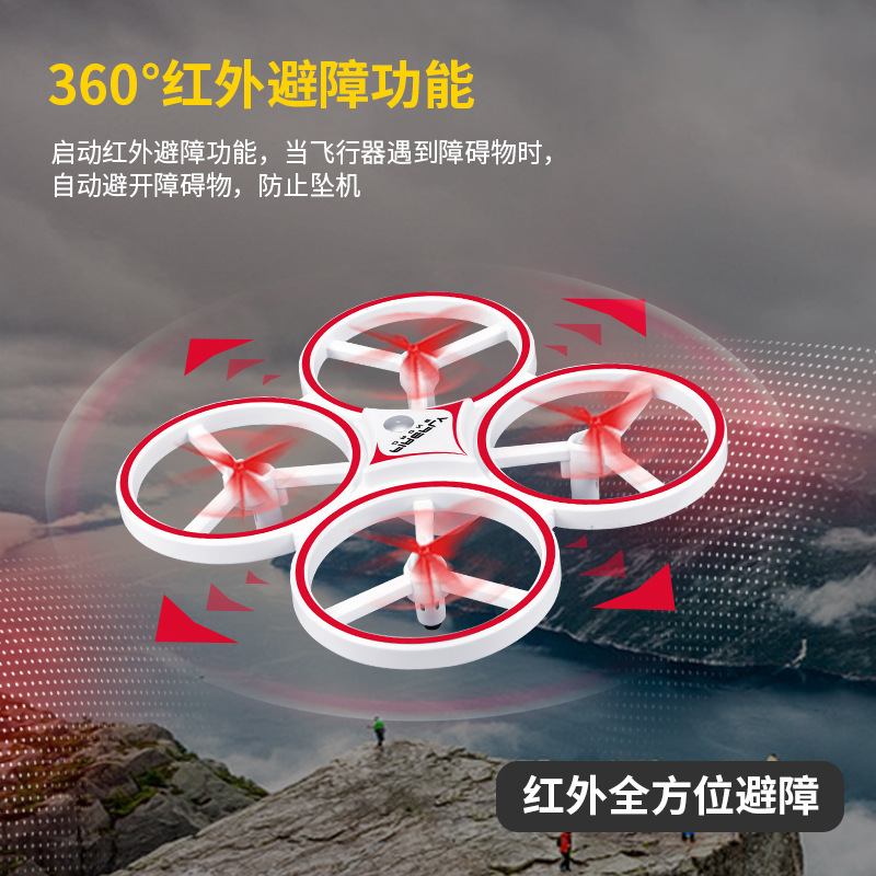 Special For Unmanned Aerial Vehicle Drone2. 4g Multi-Mode Watch Remote Control Sensing Quadcopter With LED Light