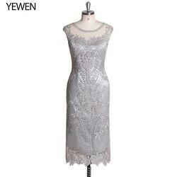 新しい女性エレガントなショートレースウエディングドレス O ネックノースリーブ茶長スパークルフォーマルイブニングパーティードレス ES20010
