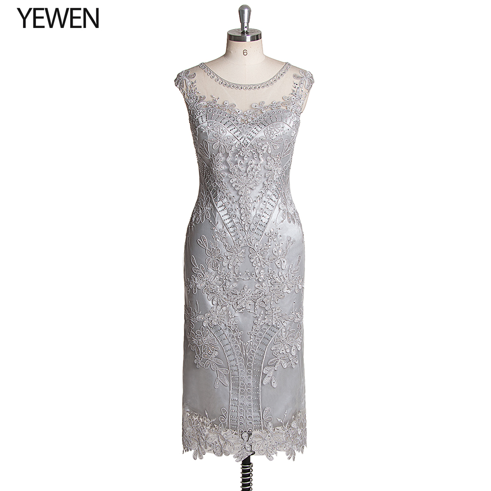 New Women Elegant Short Lace Prom Dress O Neck sleeveless Tea Length Sparkle Formal Evening Party Dresses ES20010