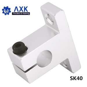 2pcs/lot SK40 40mm linear bearing rail shaft support XYZ Table CNC Router SH40A