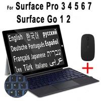 Teclado Bluetooth para Microsoft Surface Pro 3 4 5 6 7 Go 1 2, teclado inalámbrico retroiluminado árabe, hebreo, ruso y español