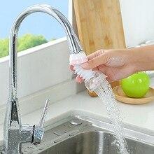 Creative Kitchen Faucet Adjustable Tap Extender Faucet Saving Water Anti-Splash Water Outlet Shower Head Water Filter Sprinkler