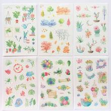 6 шт Стикеры с цветочными элементами акварельные садовые растения