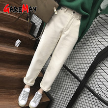 GareMay autumn winter thick corduroy pants for women high waist harem pants womens loose casual wide leg pants female plus size(China)