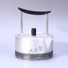 Teapot, stainless steel teapot, silver hot water teapot 1000ml water, kung fu tea set.