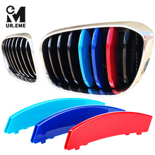 3pcs Front Grille Trim Strips Stickers For BMW E90 E60 F10 F20 F30 F34 G30 X1 E84 F48 X3 F25 X5 F15 16 X6 Series 1 3 Accessories