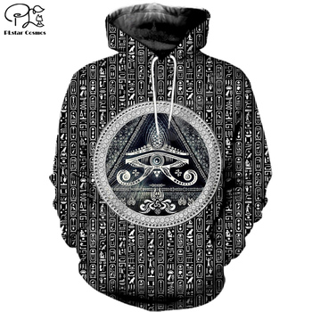 PLstar Cosmos Horus Egyptian God Eye of Egypt Pharaoh Anubis Ancient 3DPrint Zipper/Hoodies/Sweatshirt/Jacket/Men/Women 14