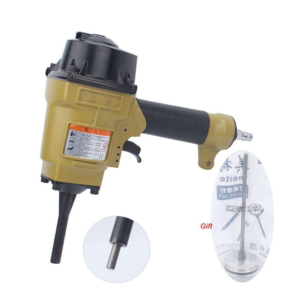 Meite NP55 Pneumatic Nailing Puller Gun Industrial Stubbs Nailer Gun Air Tool Nails Diameter 5-6mm
