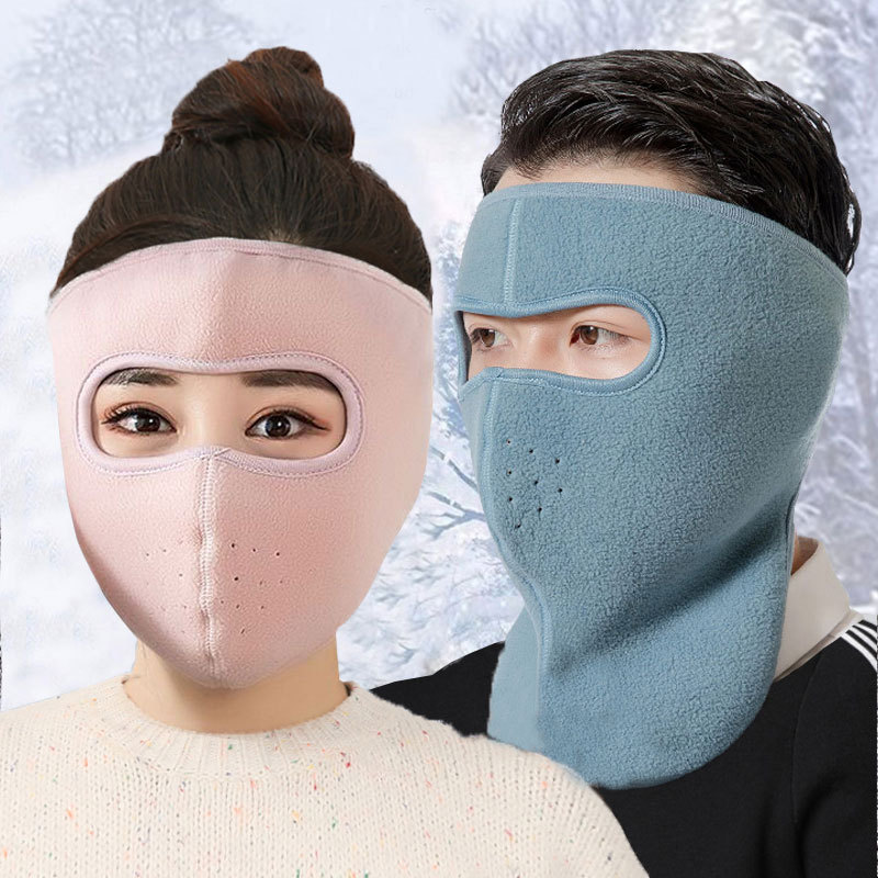 Winter Mask Men And Women Warm Cold Plus Velvet Thickening Winter Cycling Anti-freeze Ear Cover Two-in-one Wind Mask