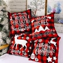Рождественская наволочка для гостиной декоративные подушки дивана