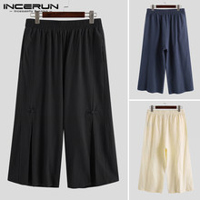 INCERUN New Men Summer Fashion Wide Leg Trousers Linen Style Loose Casual Breathable Outdoor Solid Pants Casual Straight Pants