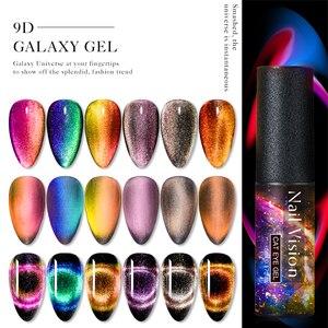 Nail Vision 9D Galaxy Cat Eye Nail Gel Chameleon Magnetic Soak Off UV Nail Varnish 5D/7D 5ml Semi Permanent Manicure Gel Lacquer(China)