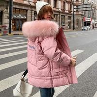 Женские зимние куртки, пальто 2019, повседневные толстые теплые большие меховые парки с капюшоном, пальто, однотонный зимний синтепон, куртка ...