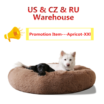 Soft Long Plush Best Pet Bed for Large Dogs Round Cat Cushion Mat  Animals Basket Sofa Pet Product Accessories Dropshipping 1