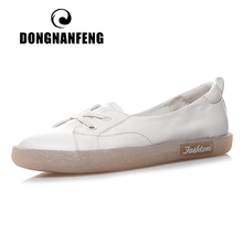 DONGNANFENG Womens Ladies Female Mother Genuine Leather White Shoes Flats Retro Lace Up Non Slip Korean Size 34-41 JZ-19211