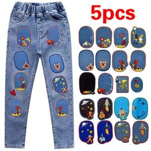 5 шт., нашивки на колени для джинсов, с вышивкой