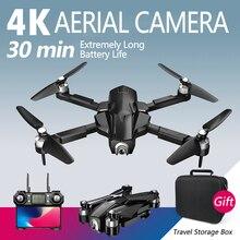 M8 4K HD Antenne GPS Drone 110 ° Ultra Weitwinkel Faltbare RC Flugzeug mit Raum Stabilität
