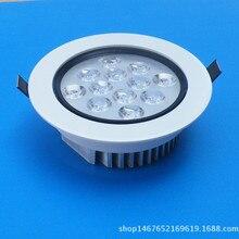 9WLED корпус потолочного светильника комплект белый и черный шаги среднего кольца толстый материал 12 Вт антибликовые лезвия тепловыделение
