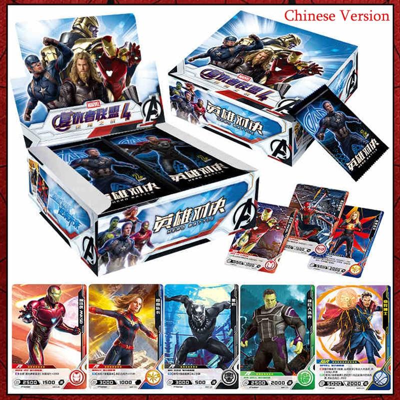 180pcs Marvel Avengers Endgame Thanos Spider-man Hulk Iron Man Captain Thor Thor Wolverine Super Heros Card Collection Toys