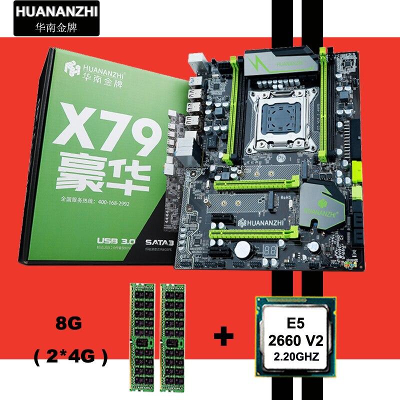 華南志マザーボードバンドル X79 LGA2011 マザーボード M.2 スロット CPU Xeon E5 2660 V2 SR1AB 2.2 Ram 8 グラム (2*4 グラム) DDR3 REG ECC  グループ上の パソコン & オフィス からの マザーボード の中 1