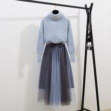 HAMALIEL/Корейская Женская водолазка с длинным рукавом-фонариком, толстый теплый свободный свитер комплект из двух предметов+ Лоскутная сетчатая Юбка-миди с бантом