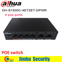 Dahua 4 ports POE schalter S1500C-4ET1ET-DPWR IEEE 802,3 af IEEE 802,3 zu Hallo-PoE 1*10/100 mbps 8*10/100 Mbps DH-S1500C-8ET1ET-DPWR