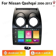 Nissan Qashqai 1 Android 10 4GB + 64GB CarPlay Radio de coche Multimidia reproductor de Video GPS para  J10 2006-2013 2 din no-dvd 4G WIFI navegación Pc