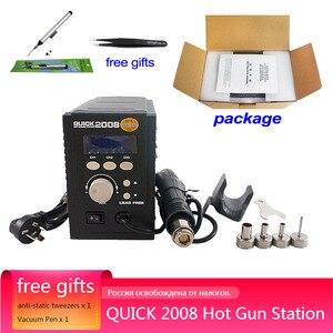 Quick 2008 Soldering Station Hot Air Gun Station ESD digital display heat gun Welding blower gun 220V SMD Hot Rework Station