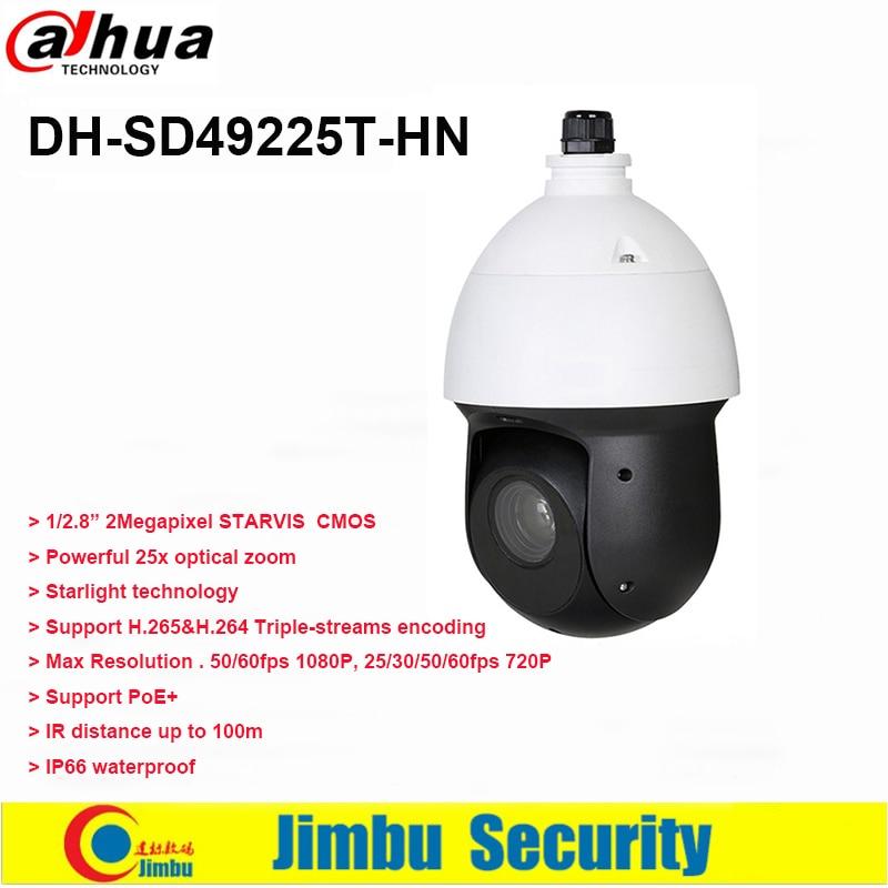 Dahua PTZ kamera IVS SD49225T-HN 2MP 25x Sternenlicht Netzwerk speed dome PTZ IP Kamera IR100m