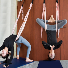 Aerial Yoga Hammock Handstand Women Yoga Stretch Strap Belt Dance Flexibility Stretching Leg Stretcher Strap Lower Waist Trainer