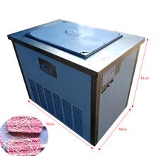 Maszyna do lodów ze stali nierdzewnej komercyjny podwójny tryb maszyna do lodów na patyku na sprzedaż w niskich cenach tanie tanio LXBYDT 500 ml CN (pochodzenie) LBJ-A2 Chłodzenie powietrzem 220V 50Hz 710*570*900MM 1800W 90KG 80pcs