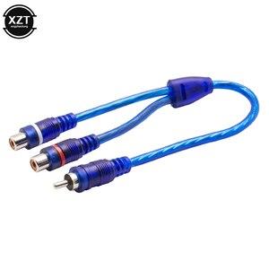 Высококачественный автомобильный аудио MP3 RCA 1 штекер на 2 гнезда Y-образный разветвитель Кабель-адаптер Шнур преобразователь для автомобиль...